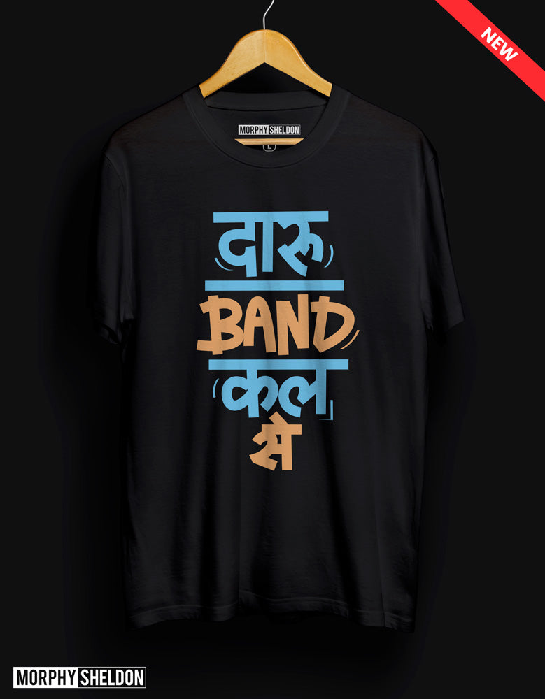 Daru Band Men's Graphic Print T-Shirt