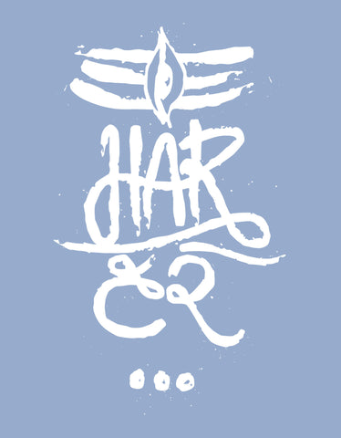 Har Har - Yale Blue Men's Half Sleeve Trendy T Shirt Design View