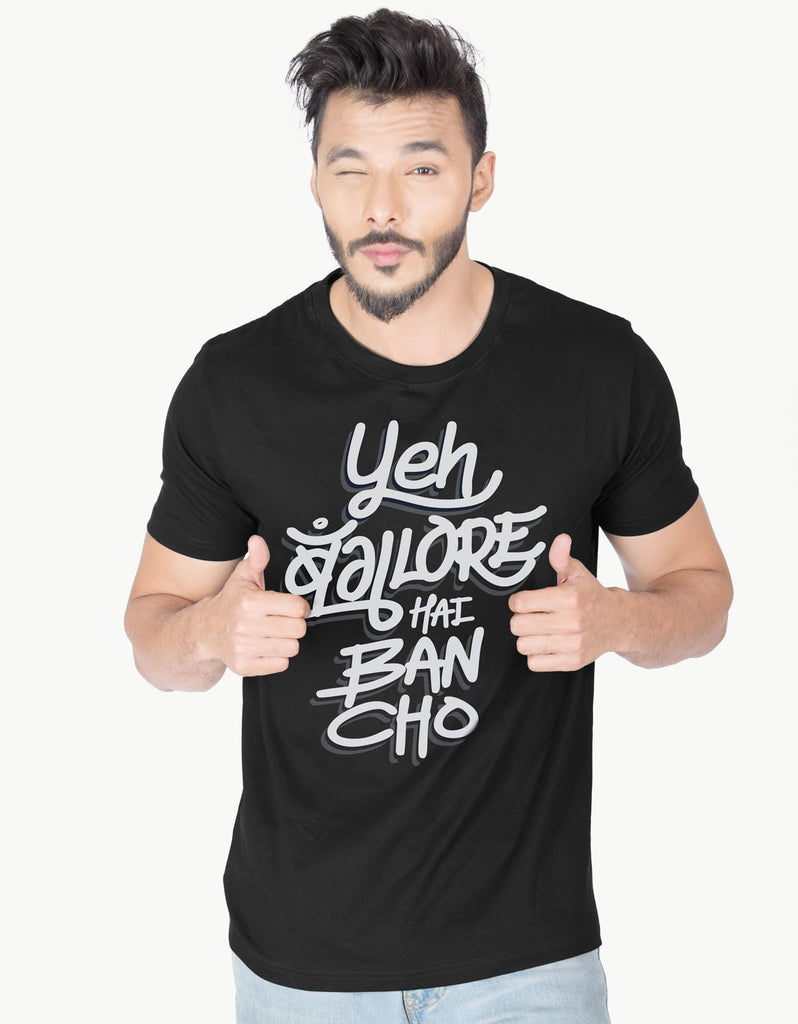 Yeh Banglore Hai - Black Men's Bancho Half Sleeve Graphic T Shirt Model Front View