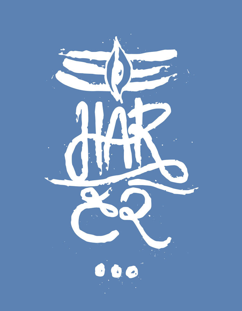 Har Har - Dark Shadow Blue Men's Half Sleeve Trendy T Shirt Design View