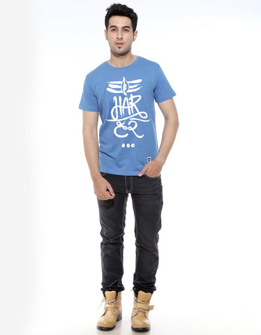 Har Har -Dark Shadow Blue Men's Half Sleeve Trendy T Shirt Model Full Front view