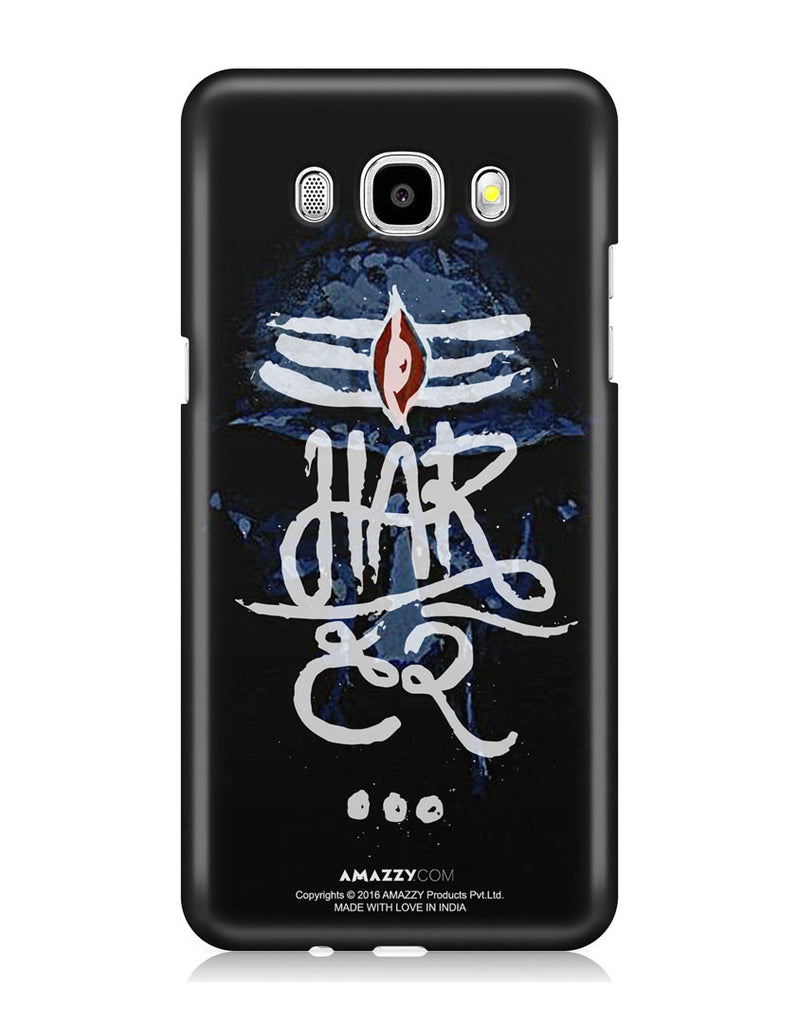 HAR HAR - Samsung J5 (2016) Phone Covers