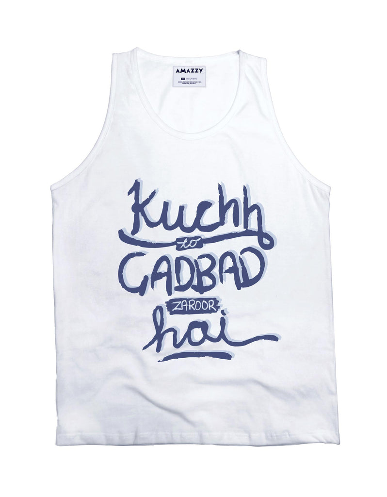 Gadbad - White Men's Sleeveless CID Printed Vest View