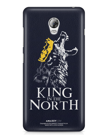 KING IN THE NORTH - Lenovo Vibe P1 Phone Cover