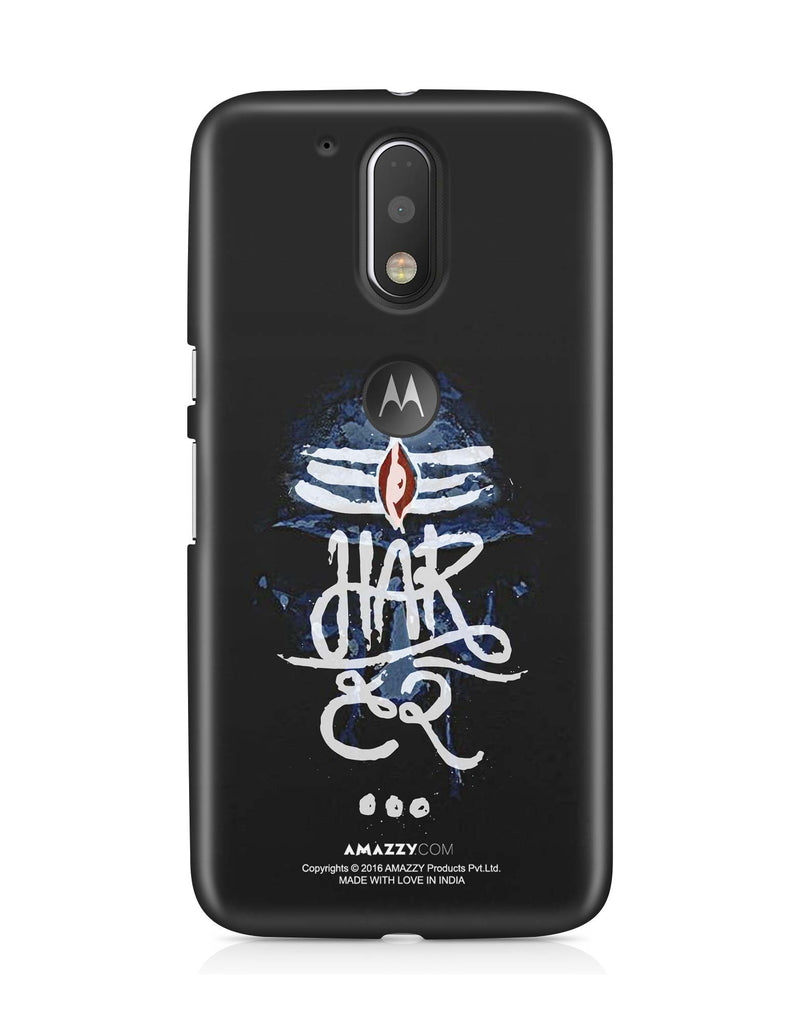 HAR HAR - Moto G4 Plus Phone Cover