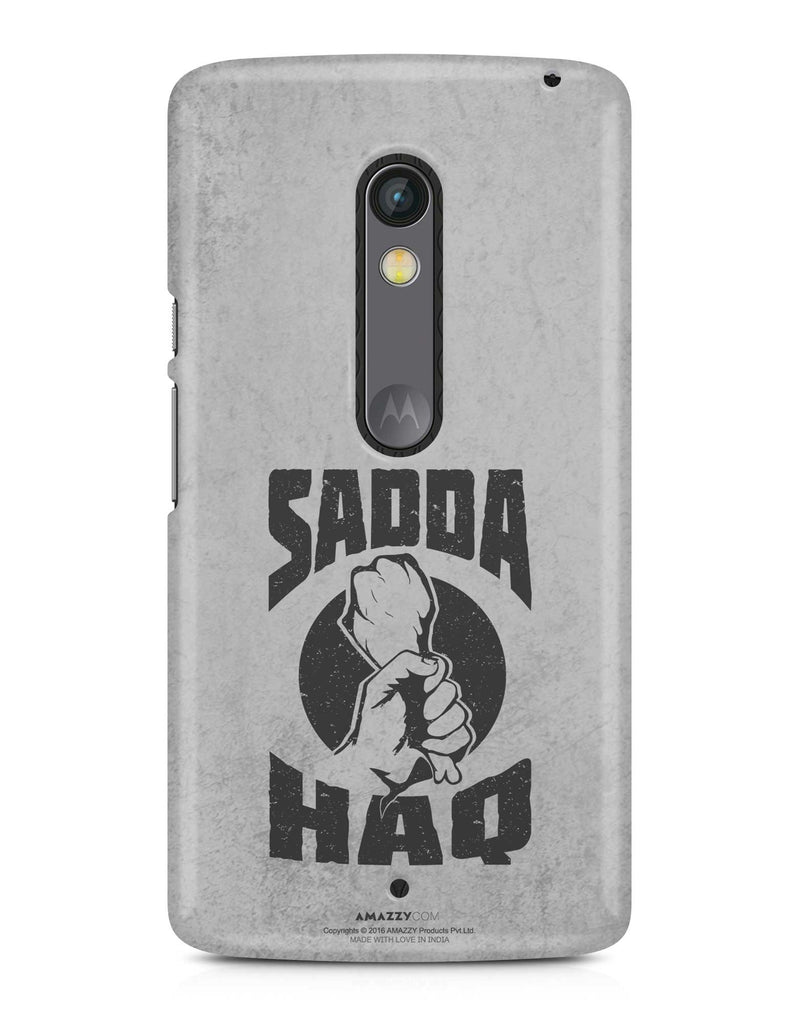 SADDA HAQ - Moto X Play Phone Cover View