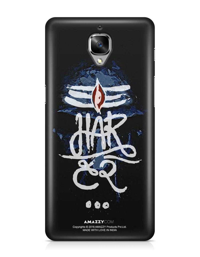 HAR HAR - OnePlus 3 Phone Cover