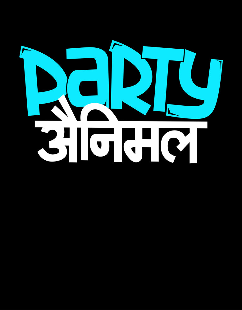 Party Animal - T Shirt Design View