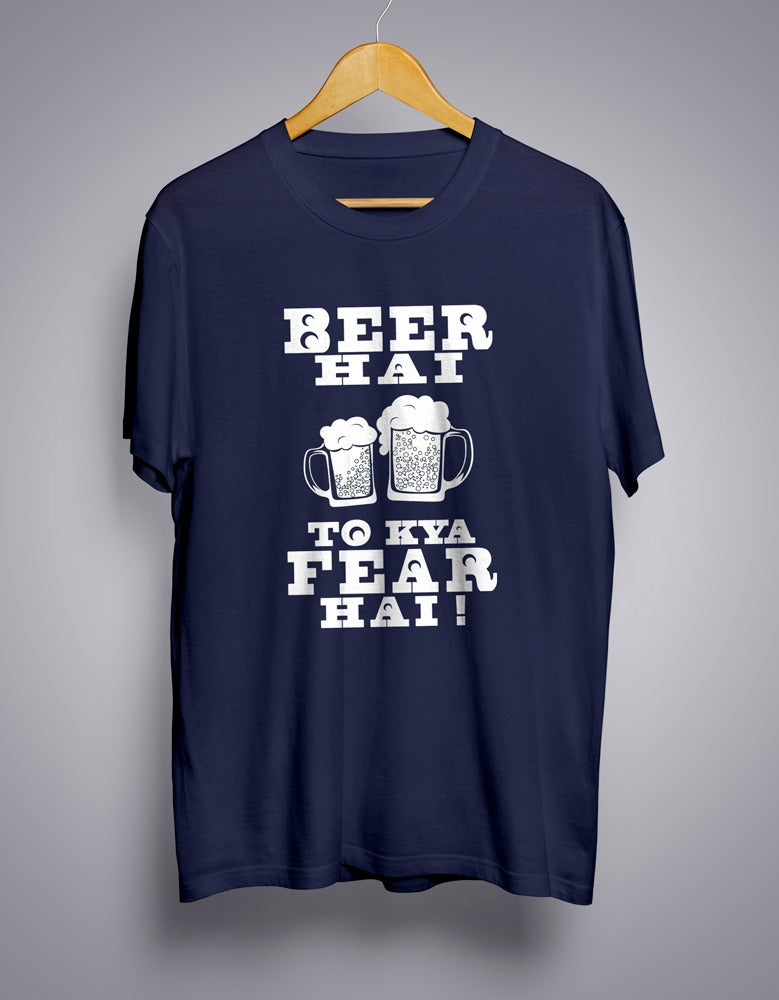 Beer Fear Men's Graphic Print T-Shirt
