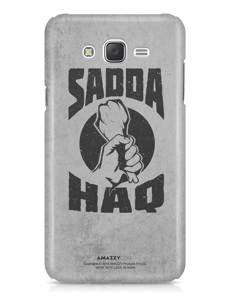 SADDA HAQ - Samsung J7 Phone Cover