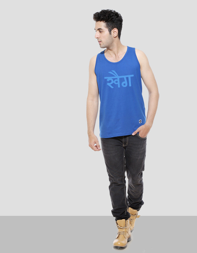 Swag - Royal Blue Men's Sleeveless Cool Vest Model Full Front View