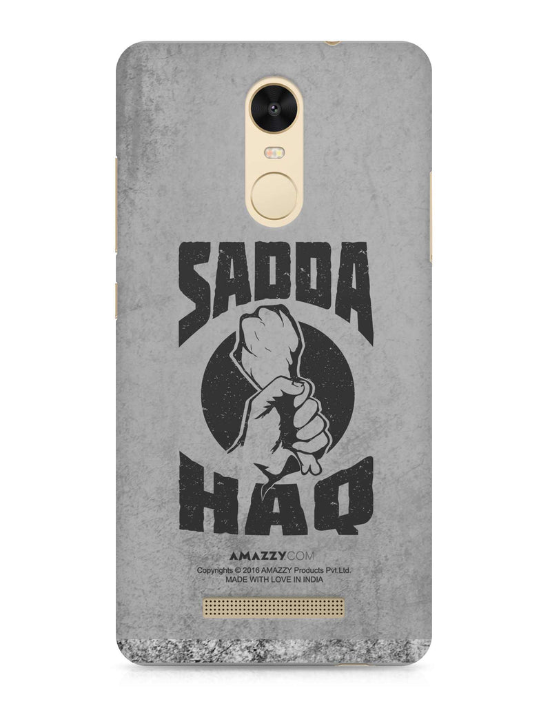 SADDA HAQ - Xiaomi Redmi Note3 Phone Covers View