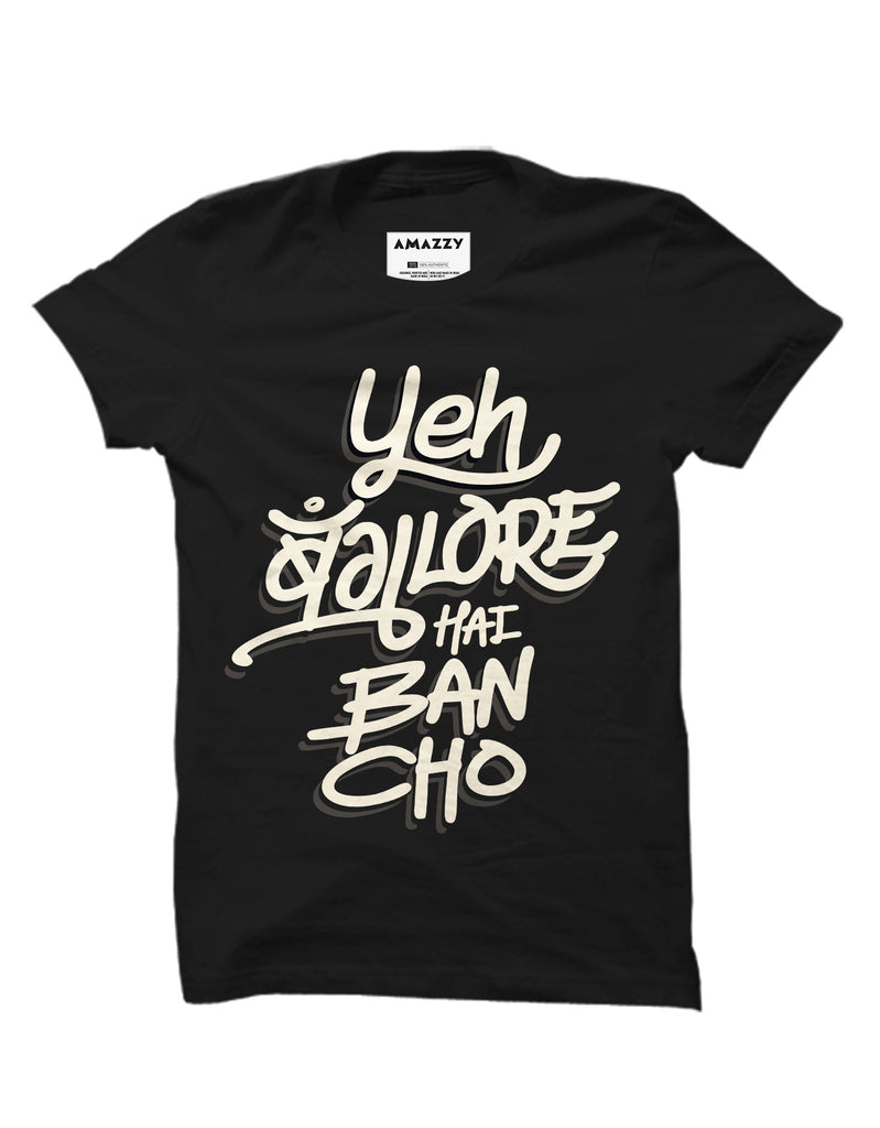 Yeh Banglore Hai - Black Men's Bancho Half Sleeve Graphic T ShirtYeh Banglore Hai - Black Men's Bancho Half Sleeve Graphic T Shirt Yeh Banglore Hai - Black Men's Bancho Half Sleeve Graphic T Shirt View