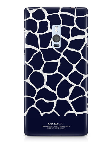 ZEBRA PATTERN - OnePlus 2 Phone Cover