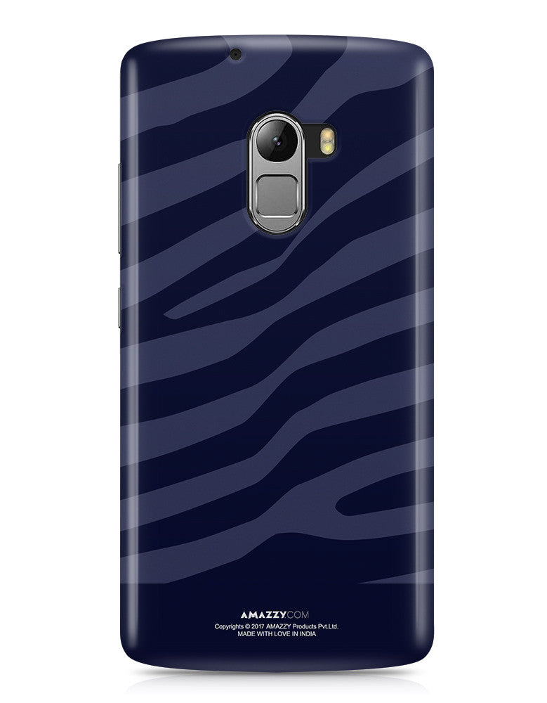 ZEBRA STRIPES - Lenovo K4 Note Phone Cover