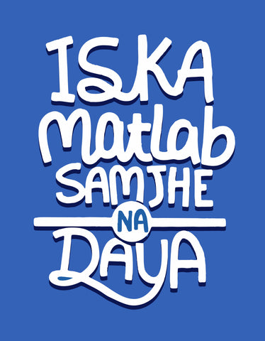 Matlab Samjhe - Royal Blue Men's Half Sleeve CID Printed T Shirt  Design View
