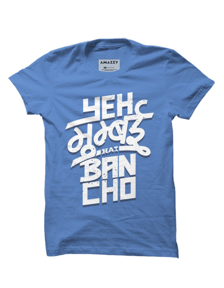 Yeh Mumbai Hai - Dark Shadow Blue Men's Bancho Half Sleeve Graphic T Shirt View