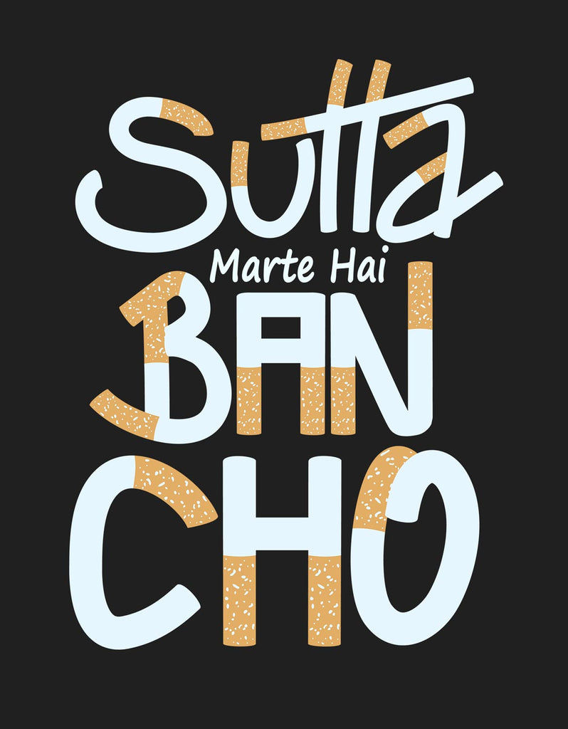 Sutta Marte Hai - Black Men's Bancho Sleeveless Cool Vest Design View