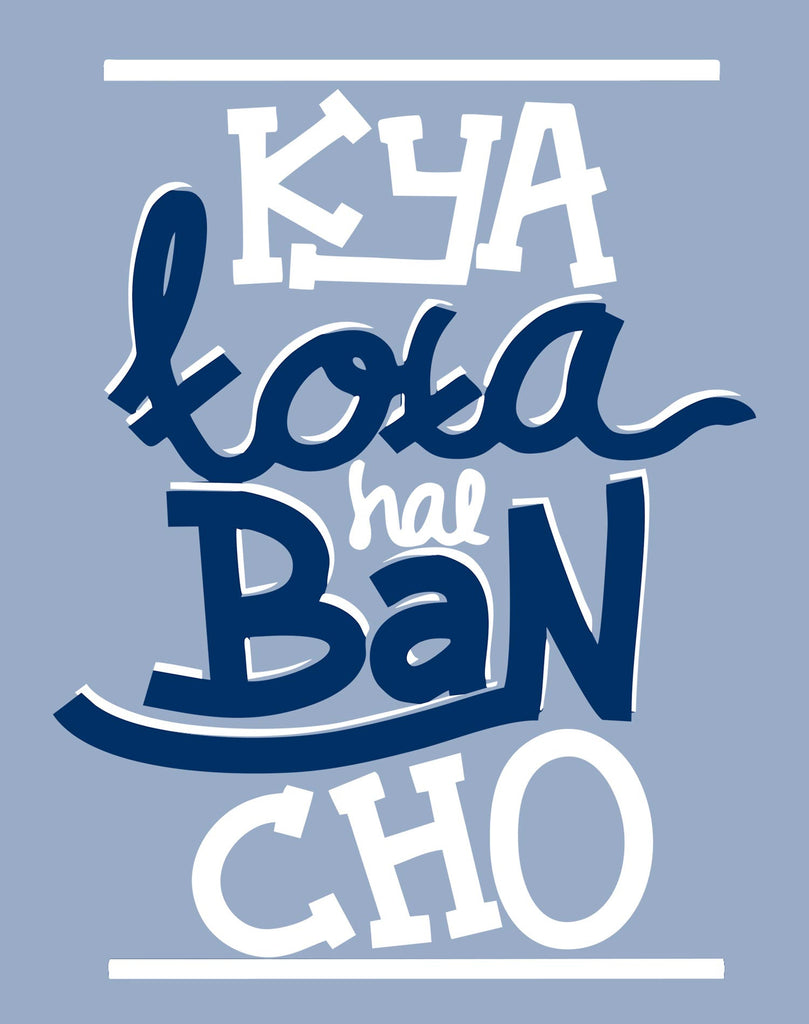 Kya Tota Hai - Yale Blue Men's Bancho Sleeveless Funny Vest Design View
