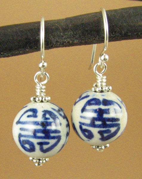 Chinese ceramic bead earrings. Double happiness. Sterling silver 925. White, blue.