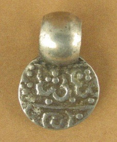 Old Indian Tribal silver coin pendant. Antique. Small. Solid fine silver.