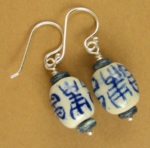 Chinese ceramic bead earrings. Characters .White, blue. Sterling silver 925.