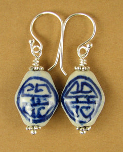Chinese ceramic bead earrings. Double Happiness. White, blue. Sterling silver 925.