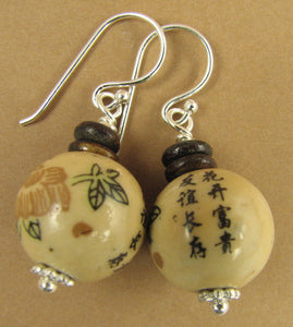 Chinese ceramic earrings. Brown. Chinese characters/ poem.