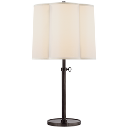 Simple Adjustable Scallop Table Lamp