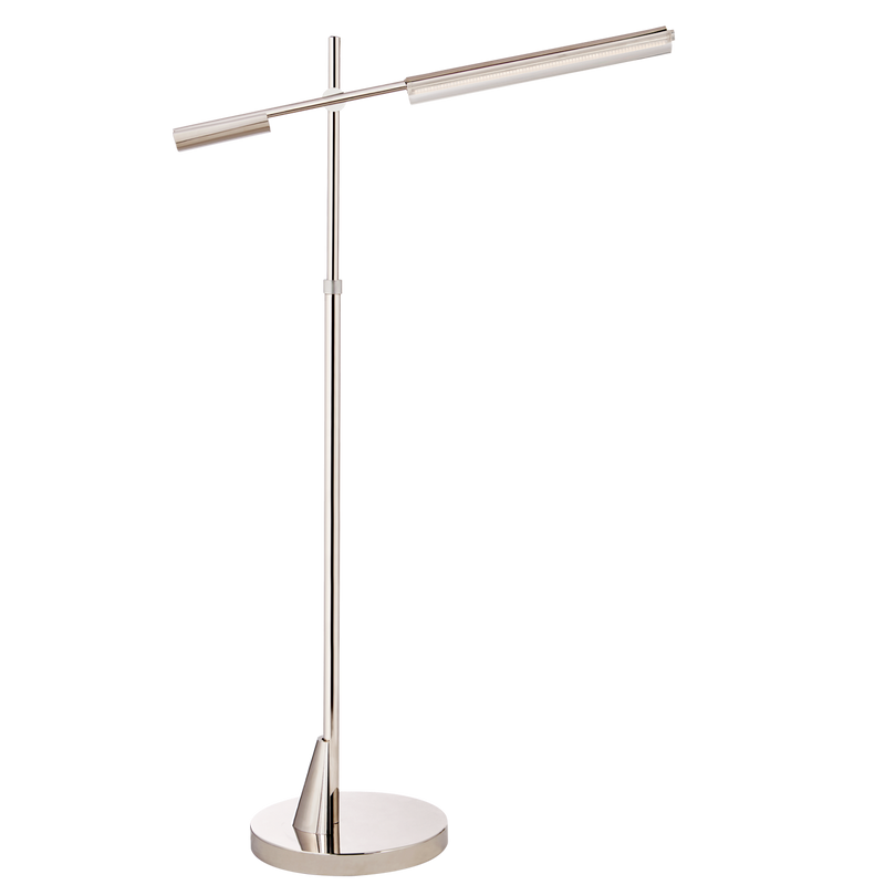 Daley Adjustable Floor Lamp