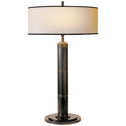Longacre Tall Table Lamp