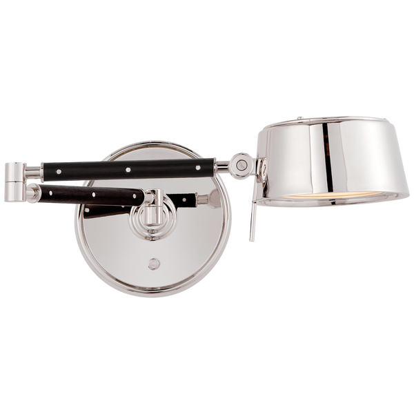 Alaster Articulating Wall Light