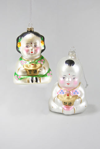 Oriental Dolls Glass Christmas Ornament Set - Hanging Ornaments - Shop Nectar