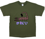 Japanese Scorpion (with text) [Unisex]