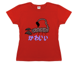 Japanese Scorpion (with text) [Women's Fit]