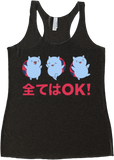 Catbug Japanese Kanji Women's Tank Top
