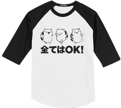 Catbug Japanese Kanji Baseball T-Shirt (Black)