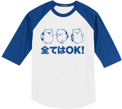 Catbug Japanese Kanji Baseball T-Shirt (Blue)