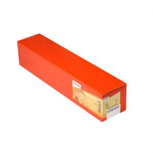 GLOSSY PHOTO PAPER 300GSM 17""