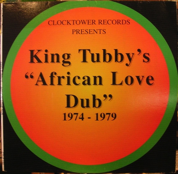 KING TUBBY - AFRICAN LOVE DUB 1974-1979 LP