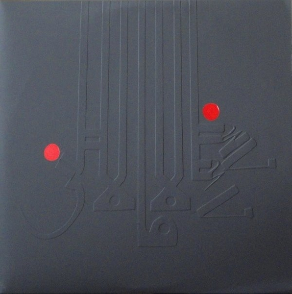SHABAZZ PALACES - LEE MAJESTY 2LP