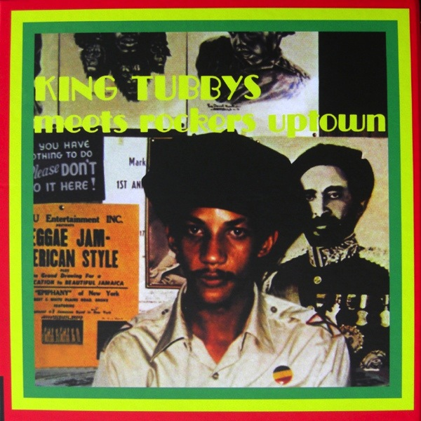 "KING TUBBY MEETS ROCKERS UPTOWN 3X10"" BOX"