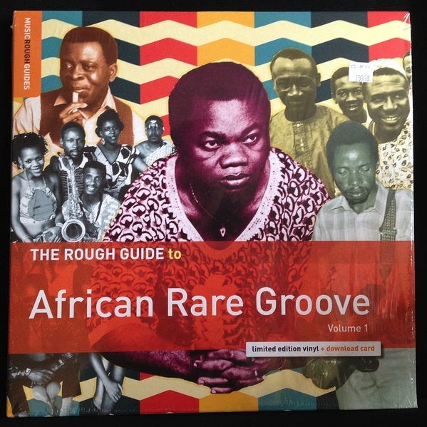 V/A - AFRICAN RARE GROOVE LP