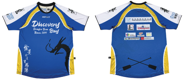 089f1b385 Impact Prowear are excited to announce our new partnership with Discovery  Bay Dragon Boat races for 2019! This is the first time we have partnered  with the ...