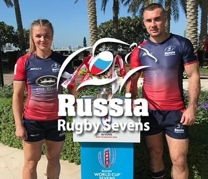 Official Russia Rugby 7s Merchandise