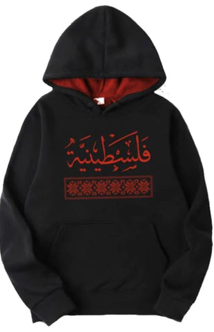 Falastinya Sweatshirt (female)