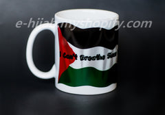 "Palestinian "" we can""t breathe"" Mug"