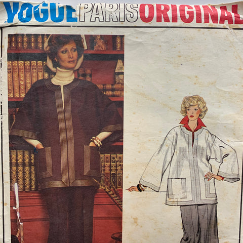 TOP & PANTS: Givenchy Vogue Paris Original 1970s unused *1197