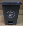 Garbage Pedal Bin - Dolphin Stationers