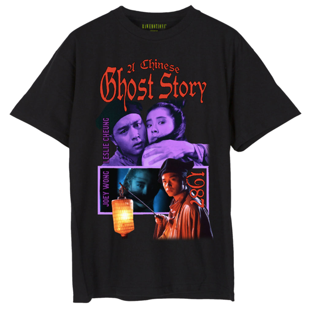 A Chinese Ghost Story (1987) Inspired SS Tee